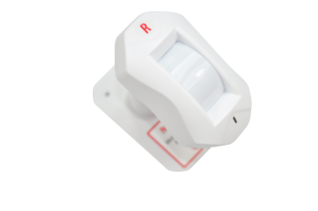Wireless Motiongard PIR Sensor (RG44)